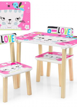 Детский столик со стульчиками деревянный 507-58-1
