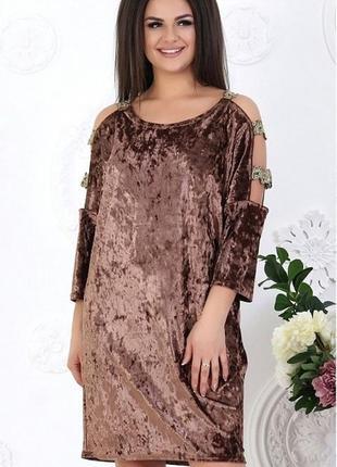 Шикарное платье бархат свободного кроя большие размеры
