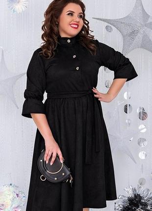 Шикарное платье замш большие размеры