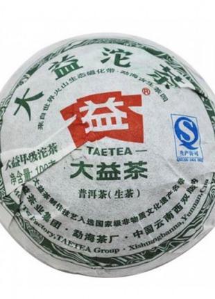 "Китайский чай Шен пуэр ""Цзя Цзы Точа"" 100гр. 2011г."