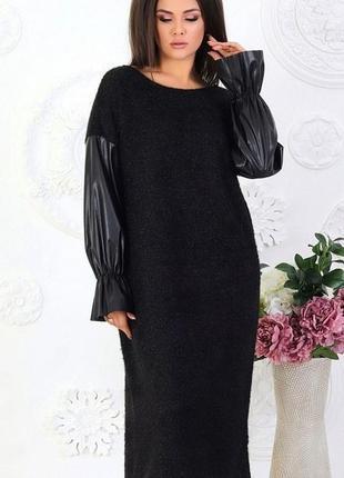 Шикарное платье миди большие размеры