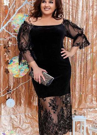 Шикарное вечернее бархатное платье большие размеры