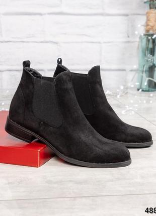 Акция ❤ женские черные весенние деми замшевые ботинки полусапо...