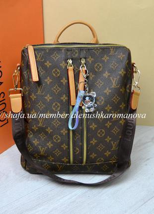 Рюкзак сумка трансформер в стиле louis vuitton луи виттон
