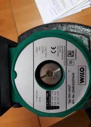 Новый циркуляционный насос Wilo TOP-S 30/7. Насос для отопления