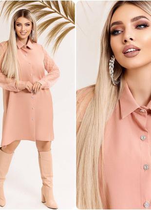 Платье рубашка женское нарядное пудровое
