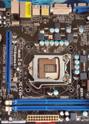 Материнская плата ASRock H61M-S(s1155,H61,PCI-Ex16)
