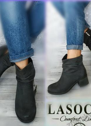 37р кожа нубук новые lasocki кожаные синие ботинки,сапожки,пол...
