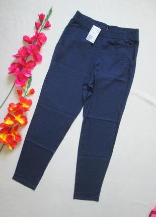 Суперовые легкие летние модные натуральные брюки зауженные на ...