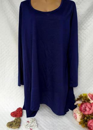Темно-синий лонгслив свободного кроя под джинсы размер 54-58