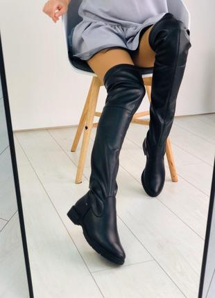 Lux обувь! кожаные демисезонные ботфорты сапоги чулки женские