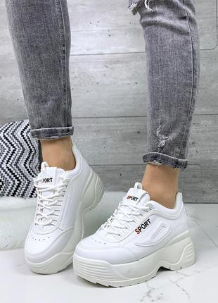 """Стильные белые кроссовки """"fila"""" на платформе"""