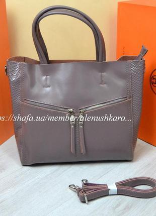 Женская кожаная сумка из натуральной кожи две змейки