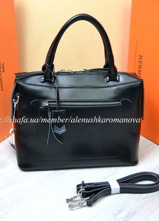 Женская кожаная сумка в стиле furla фурла