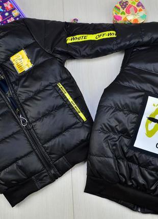 Куртка-бомбер деми