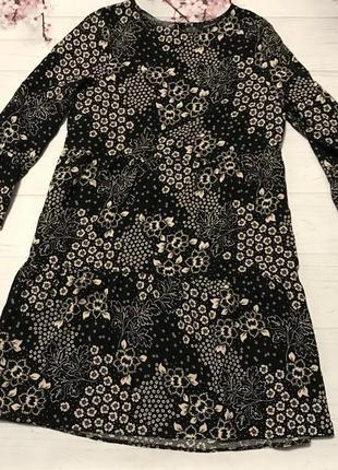 Платье волан клёш цветы цветочное модное тренд от new look