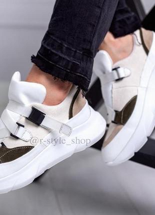 Бежевые кроссовки натуралка