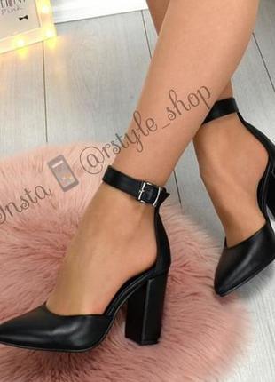 Черные кожанные туфли олимпия