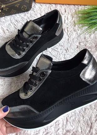 Черные кроссовки со вставками