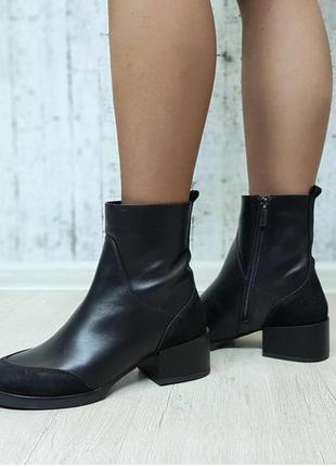 "Люксовые ботинки зима ""прима""кожа"