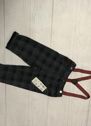 Штаны на подтяжках новые брюки в клетку от nummeg