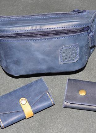 Подарочный набор из натуральной кожи 3 blue: бананка, картхолд...