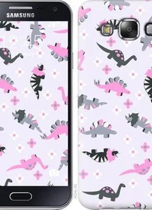 Чехол на Samsung Galaxy E5 E500H Pink dinosaurs