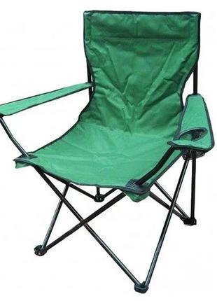 """Раскладное кресло """"Паук"""" L 55*55*95 см"""