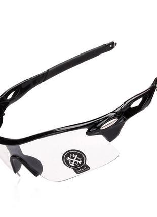 Спортивные защитные очки. Чёрные