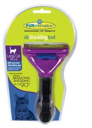 Фурминатор средний для короткошерстных кошек размер - 6,8 см