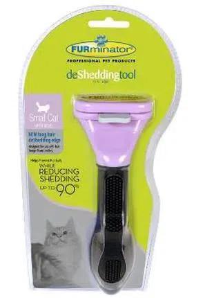 Фурминатор маленький для короткошерстных кошек размер - 4,5 см