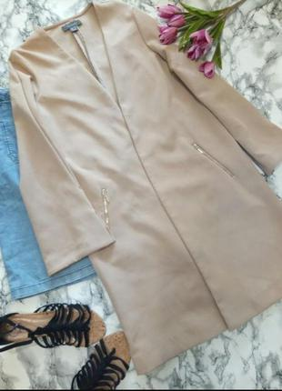 Удлиненный пиджак кардиган