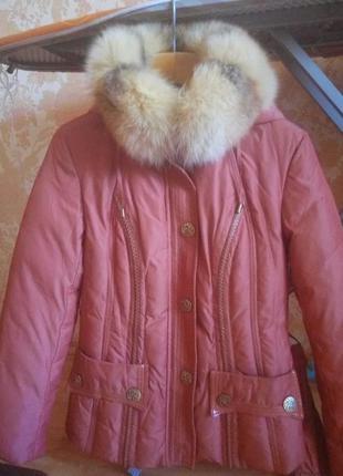 Осенняя пуховая куртка