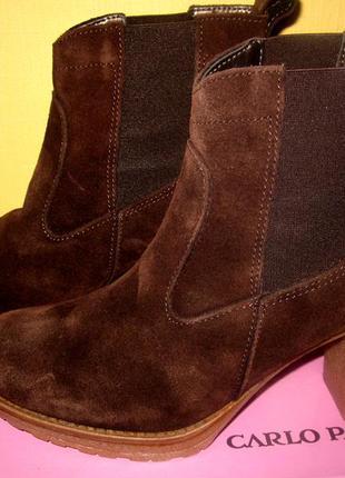 Ботинки carlo pazolini,производство италия