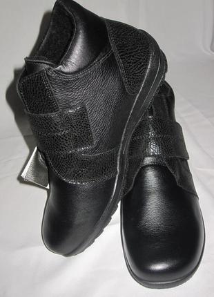 Ботинки alpina,раз 38 стелька 24.8см натуральная мягенькая кож...