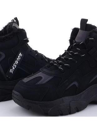 Подростковые зимние кроссовки рефлективные ботинки на меху