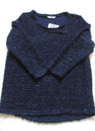 Кофта свитер с пайетками tu