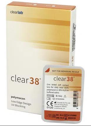Акция пара 150 Clear 38 контактные линзы с УФ защитой