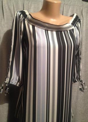 Оригинальная блузочка с открытыми плечами.1076