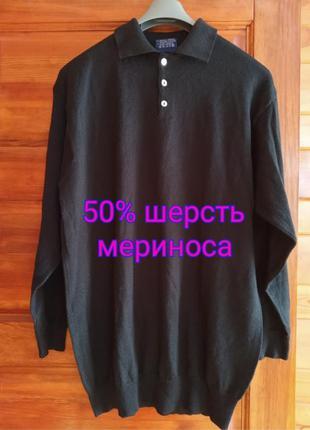 50% merino wool . свитер джемпер пуловер с воротничком . шерст...