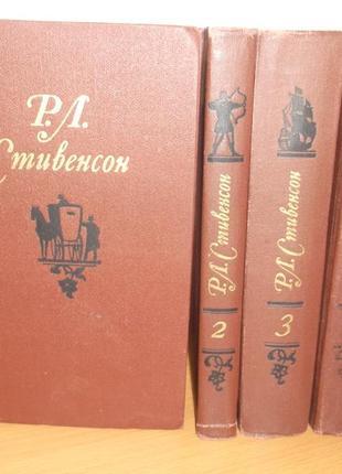 Стивенсон. собрание сочинений в 5 томах. библиотека «огонек»