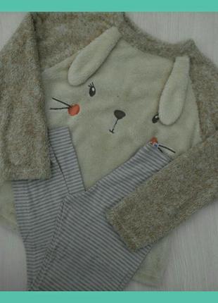 Пижамка, комплект домашний