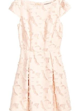 Пудровое платье H&M / M/ L