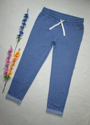 Трикотажные теплые спортивные брюки с начесом avesta