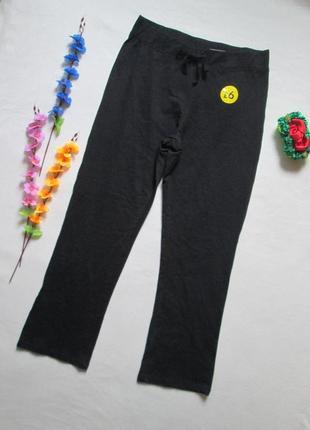 Трикотажные классические  спортивные брюки 100% хлопок george