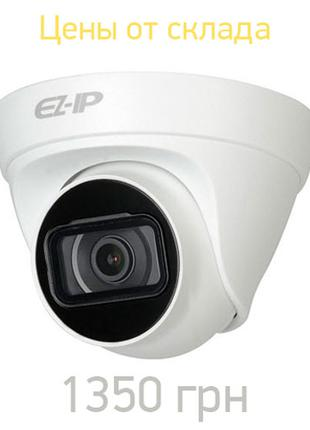 IP Камера видеонаблюдения Dahua DH-IPC-T1B20P (угол обзора 115°)