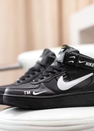 6097 Nike Air Force высокие черные с белым кроссовки найк аир фор