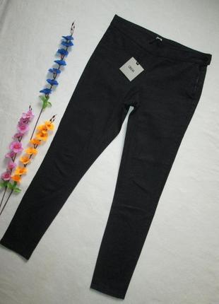 Котоновые брюки джинсы скинни  asos.