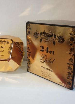 Туалетная вода женская 24 ct white gold. (24 карат голд)