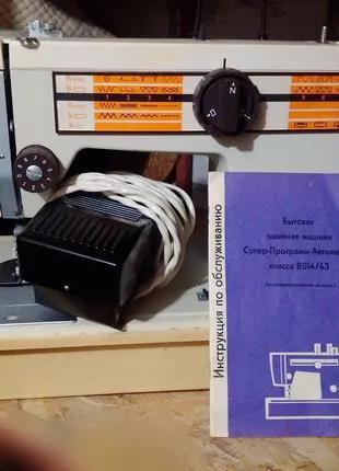 НОВАЯ швейная машинка Veritas(Веритас), 24 прогр,документы,кофр.